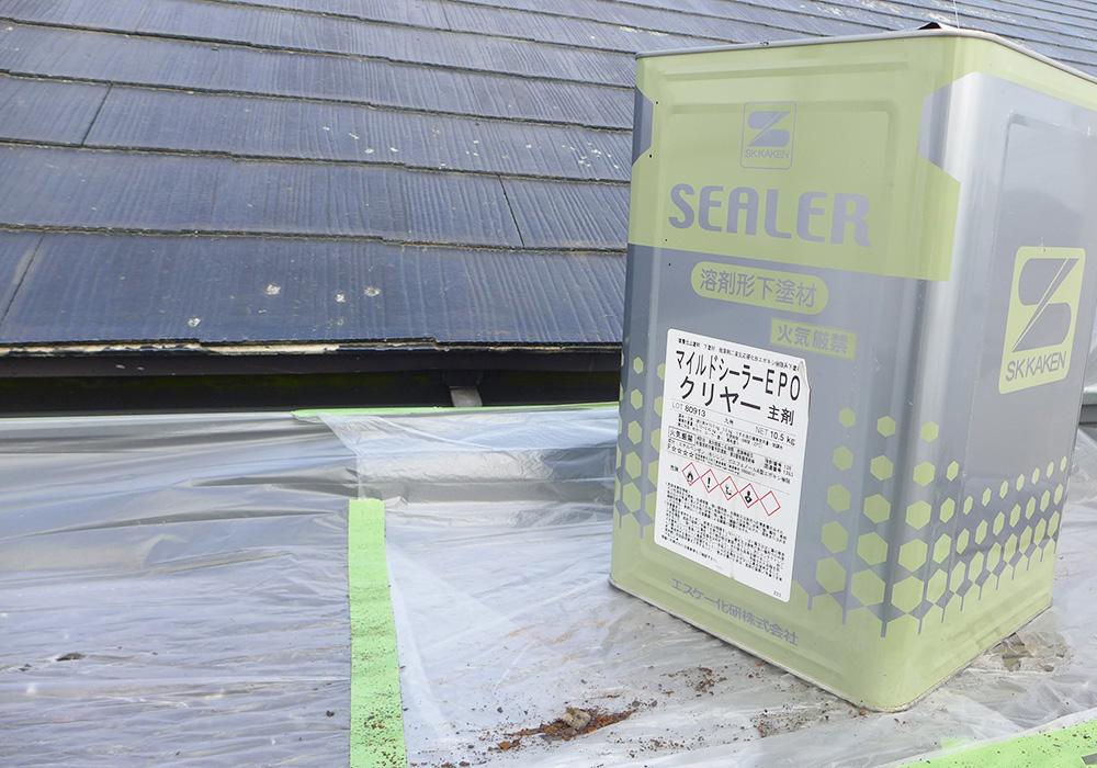 カトーデンキ お仕事日記 屋根の塗装・アンテナ工事【リフォーム】